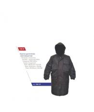 Куртка КВ-1П (Псков-П) непромокаемая